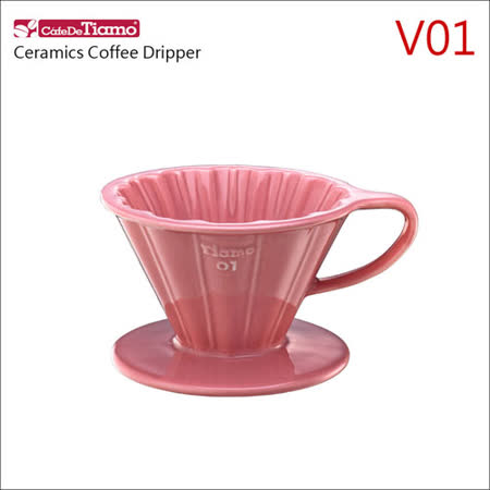 Tiamo V01 花瓣 陶瓷咖啡濾杯組【咖啡色】附濾紙.量匙.滴水盤 1-2杯份 (HG5535價格比價資訊 |friDay購物