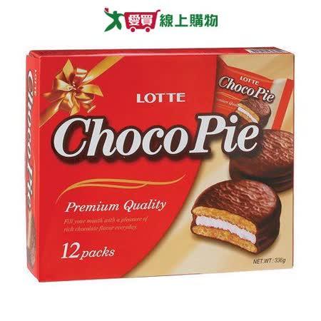 樂天Lotte巧克力派12入|2020年最推薦的品牌都在friDay購物
