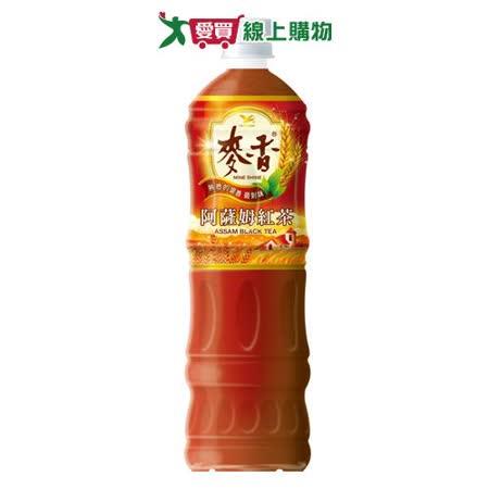 麥香阿薩姆紅茶PET1250ml|2020年最推薦的品牌都在friDay購物