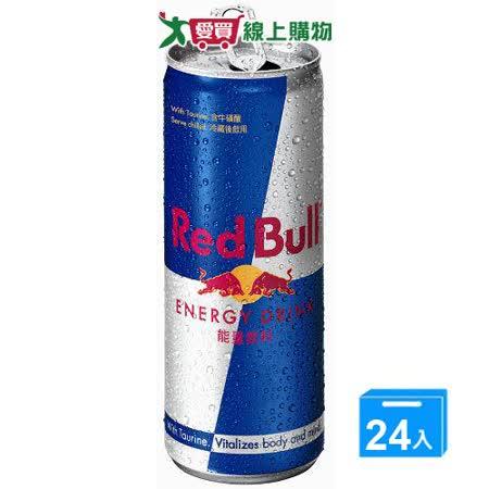 紅牛能量飲料250ml*24|2020年最推薦的品牌都在friDay購物