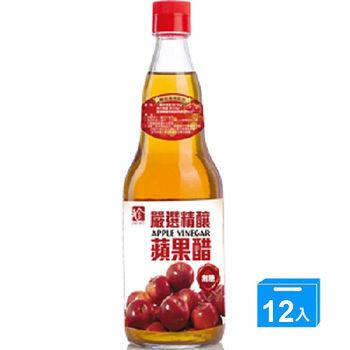 全聯蘋果醋 的價格比價讓你撿便宜 - 愛比價