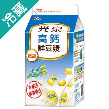 光泉減糖高鈣豆漿400ML /瓶|2019年最推薦的品牌都在friDay購物