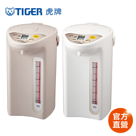 TIGER虎牌 日本製 4.0L微電腦電熱水瓶(PDR-S40R)贈虎牌時尚保溫瓶360ML 2020年最推薦的品牌都在friDay購物