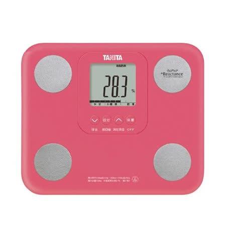 TANITA 七合一自動辨識體脂肪計BC751(粉紅) 2020年最推薦的品牌都在friDay購物
