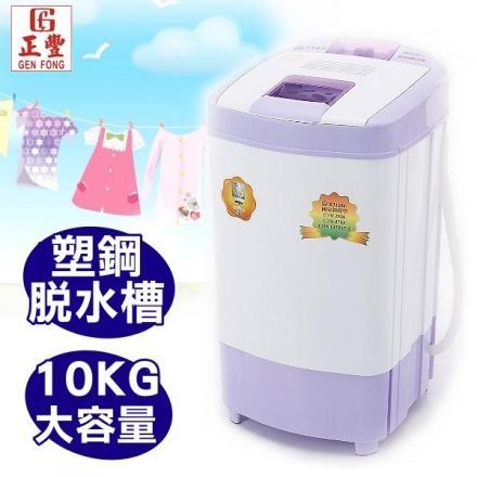 冰箱-愛買線上購物-friDay購物