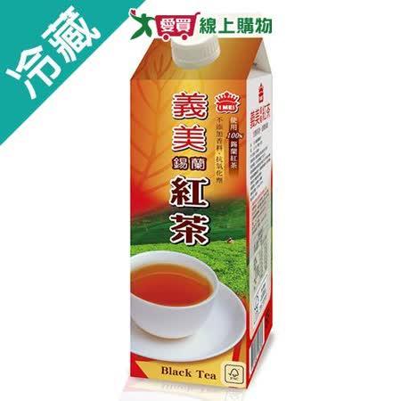 義美錫蘭紅茶946ML /瓶-friDay購物