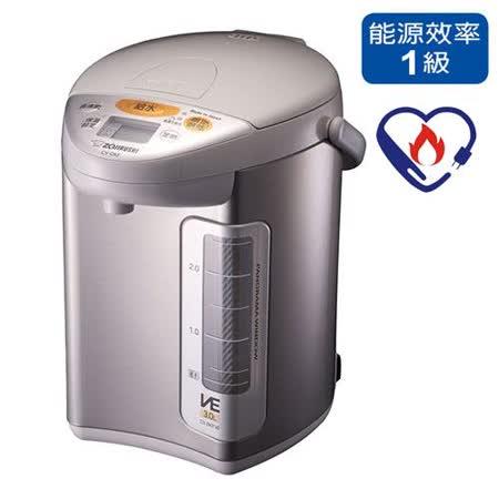 ZOJIRUSHI象印 3L電動熱水瓶CV-DKF30|2020年最推薦的品牌都在friDay購物