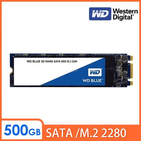 WD 藍標SSD 500GB M.2 2280 SATA 3D NAND固態硬碟 -friDay購物