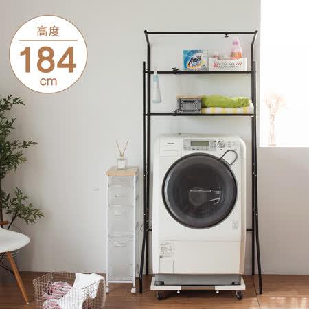 Peachy life 簡約伸縮加寬洗衣機收納架/洗衣機架/衛浴置物架 (二色可選) -friDay購物