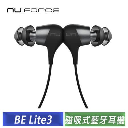 NuForce BE Lite3 磁吸式高音質藍牙耳機 (蘋果專用) 黑 2020年最推薦的品牌都在friDay購物