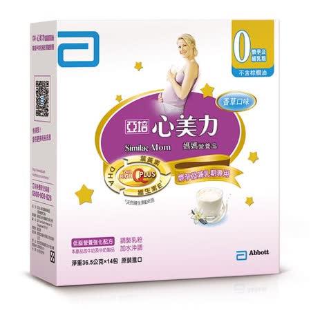 亞培 心美力媽媽營養品-香草口味(36.5gX14包)X2盒 2020年最推薦的品牌都在friDay購物