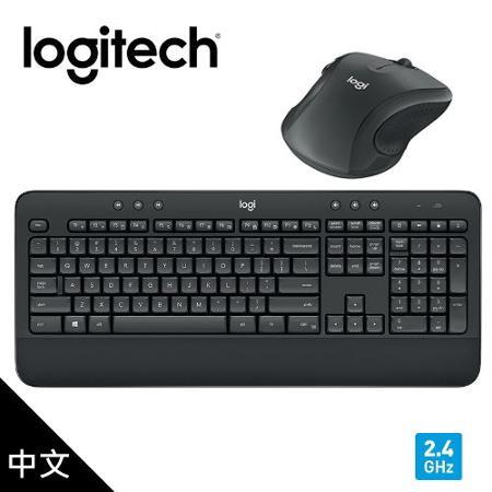 Logitech 羅技 MK545 無線鍵鼠組|2019年最推薦的品牌都在friDay購物