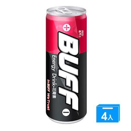 BUFF能量飲料-紅250ml*4|2020年最推薦的品牌都在friDay購物