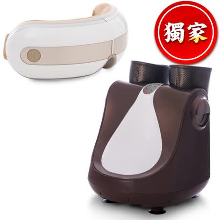tokuyo 玩美IDOL美腿機+眼部按摩器 (TF-618+TS-181) 2020年最推薦的品牌都在friDay購物