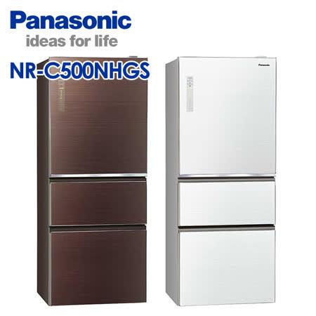 Panasonic 國際牌 500公升玻璃變頻三門冰箱 NR-C500NHGS|2020年最推薦的品牌都在friDay購物