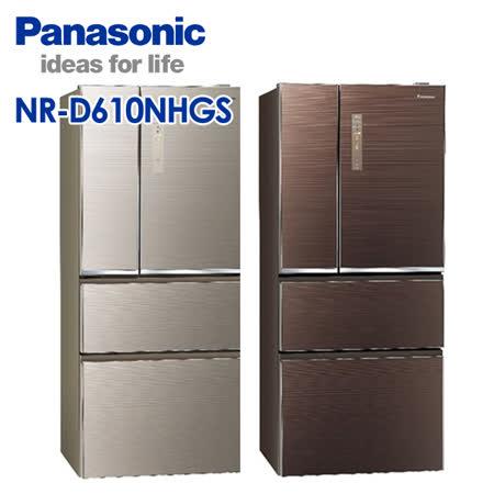 Panasonic 國際牌 610公升玻璃變頻四門冰箱 NR-D610NHGS 2020年最推薦的品牌都在friDay購物