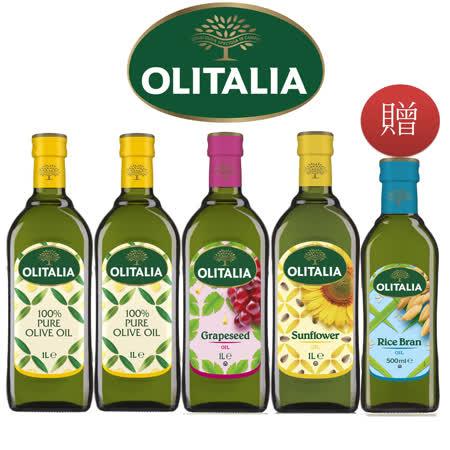 Olitalia奧利塔純橄欖油1000mlx2瓶+葡萄籽油1000mlx1瓶+頂級葵花油1000mlx1瓶-經典料理組-加贈玄米油500mlx1瓶|2020年最 ...