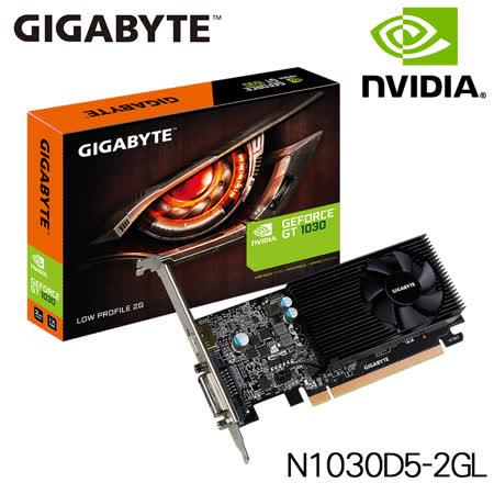 技嘉 GT 1030 D5 2GL 顯示卡|2020年最推薦的品牌都在friDay購物