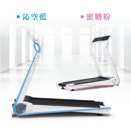 輝葉 Werun小智跑步機 HY-20602 2020年最推薦的品牌都在friDay購物