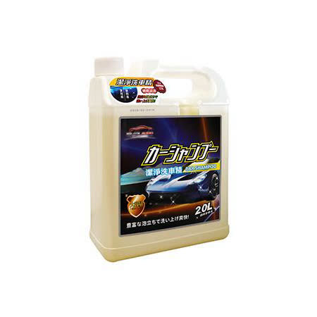 EILITE 潔淨洗車精 2.0L|2020年最推薦的品牌都在friDay購物