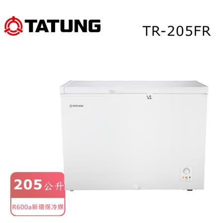 【TATUNG 大同】 205L冷凍櫃 TR-205FR 含基本安裝-friDay購物