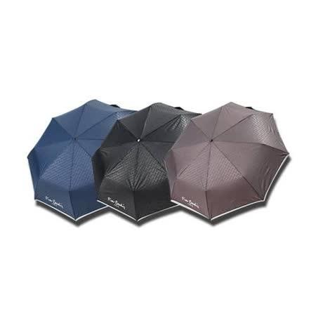 皮爾卡登 皮爾卡登三折自動雙人無敵傘 /藍 黑 灰 2020年最推薦的品牌都在friDay購物