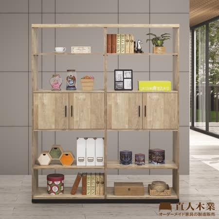 日本直人木業-EASY復古木160公分中門書櫃/隔間櫃/玄關櫃|2020年最推薦的品牌都在friDay購物