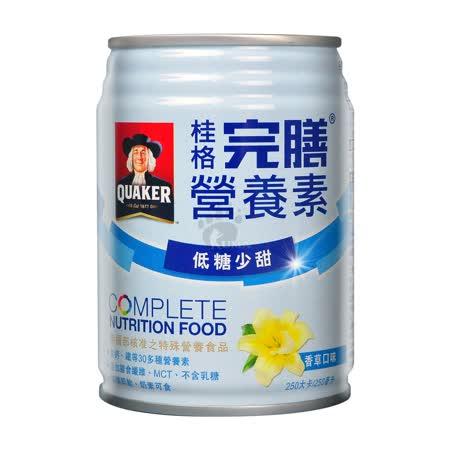 【桂格】完膳營養素 250mlX24罐(1箱)-香草低糖|2020年最推薦的品牌都在friDay購物