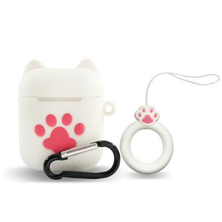 AirPods 貓掌保護套(1/2代通用)/三色可選|2020年最推薦的品牌都在friDay購物