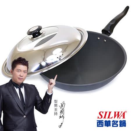 【西華SILWA】冷泉科技炒鍋32cm(不鏽鋼玻璃組合蓋) 2019年最推薦的品牌都在friDay購物