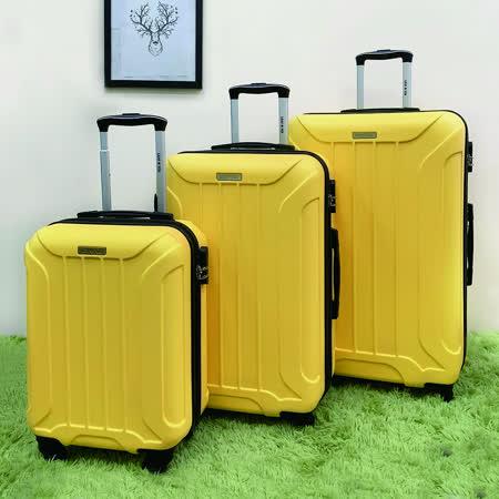AoXuan 20吋行李箱 ABS防刮旅行箱 TTT013(黃色)|2019年最推薦的品牌都在friDay購物