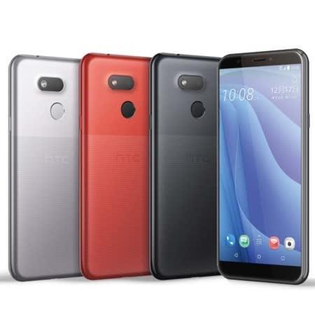 【福利品】HTC Desire 12S 3G/32G 5.7吋 大螢幕美型智慧手機 2019年最推薦的品牌都在friDay購物