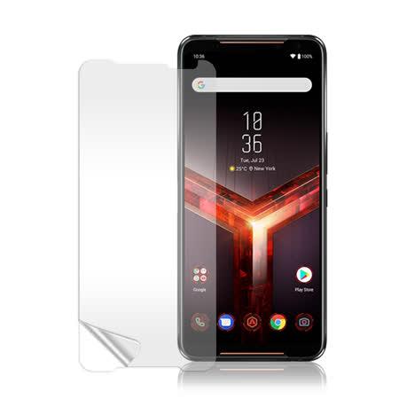 Monia ASUS ROG Phone II ZS660KL 電競手機 高透光亮面耐磨保護貼 華碩|2019年最推薦的品牌都在friDay購物