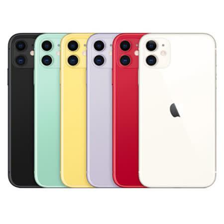 Apple iPhone 11 256GB (黑/白/紅/黃/紫/綠)【預購】- 依訂單順序陸續出貨|2020年最推薦的品牌都在friDay購物