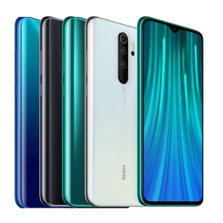 Xiaomi 紅米 Note 8 Pro 6G/64G 6.53 吋八核心手機送Gigastone 磁吸藍牙耳機|2019年最推薦的品牌都在friDay購物