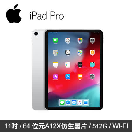 Apple iPad Pro 11吋 512G WI-FI 平板電腦 銀色 (MTXU2TA/A) 2019年最推薦的品牌都在friDay購物