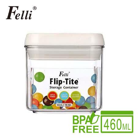 【Felli】易百拉方形密封罐-500ml 2019年最推薦的品牌都在friDay購物