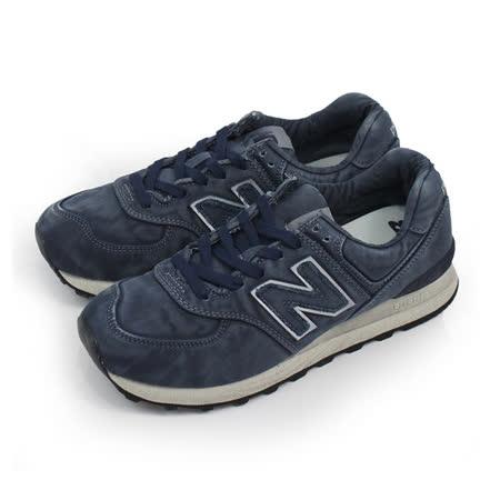 NEW BALANCE 男 經典復古鞋 復刻鞋 慢跑鞋 牛仔帆布休閒鞋 - ML574WSA 2020年最推薦的品牌都在friDay購物