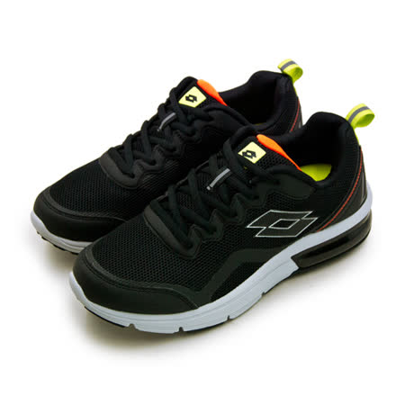 【男】LOTTO 專業避震氣墊慢跑鞋 FLUX 系列 黑灰橘 0060|2019年最推薦的品牌都在friDay購物