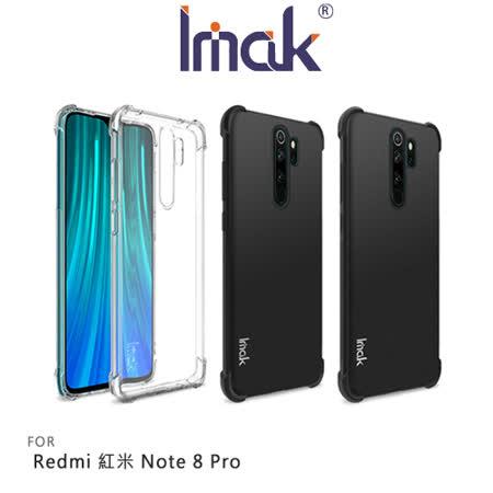 Imak Redmi 紅米 Note 8 Pro 全包防摔套(氣囊)|2019年最推薦的品牌都在friDay購物