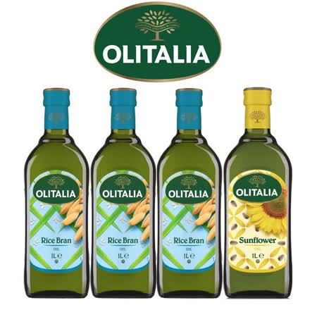 Olitalia奧利塔玄米油1000mlx3+葵花油1000mlx1-禮盒組 2019年最推薦的品牌都在friDay購物