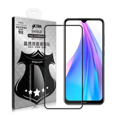 全膠貼合 紅米Redmi Note 8T 滿版疏水疏油9H鋼化頂級玻璃膜(黑) 玻璃保護貼 2019年最推薦的品牌都在friDay購物