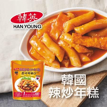【韓英】辣炒年糕420g「韓國辣炒年糕醬」|2020年最推薦的品牌都在friDay購物