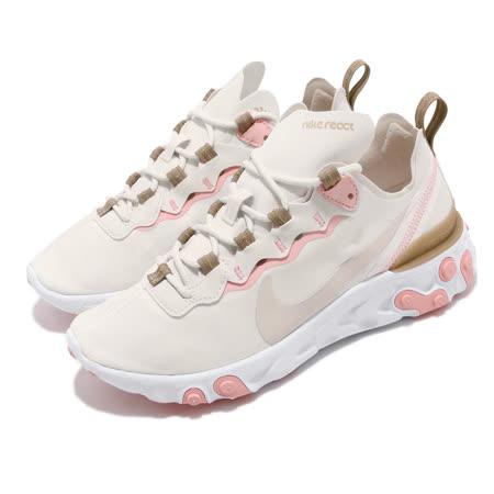 Nike 慢跑鞋 React Element 55 女鞋 BQ2728-007|2019年最推薦的品牌都在friDay購物