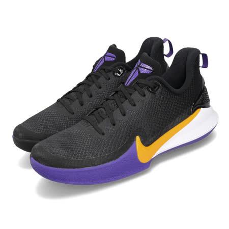 Nike 籃球鞋 Mamba Focus 運動 男鞋 AJ5899-005|2019年最推薦的品牌都在friDay購物