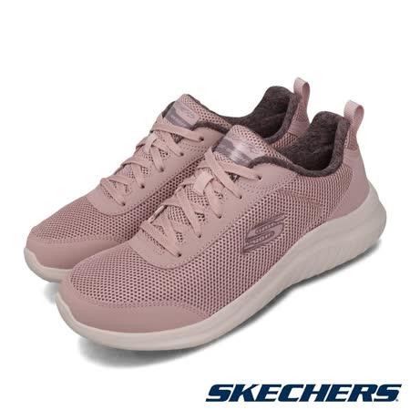 Skechers 慢跑鞋 Ultra Flex 2.0 女鞋 13352MVE 2019年最推薦的品牌都在friDay購物