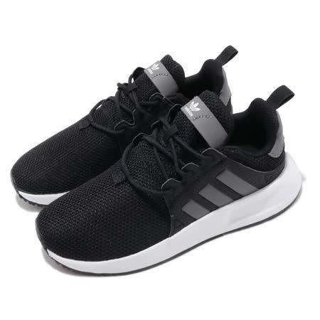 adidas 休閒鞋 X_PLR C 運動 低筒 童鞋 CG6830 2020年最推薦的品牌都在friDay購物