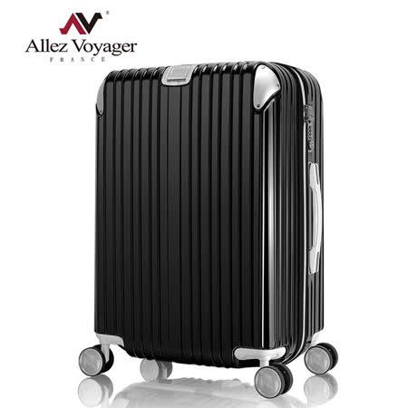 法國奧莉薇閣 20吋行李箱 PC硬殼旅行箱 登機箱 箱見恨晚II(銀黑)|2020年最推薦的品牌都在friDay購物