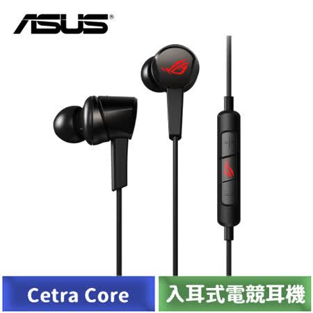 華碩 ASUS ROG Cetra Core 3.5mm 入耳式電競耳機|2020年最推薦的品牌都在friDay購物