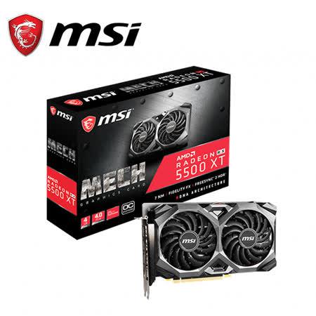 MSI微星 Radeon RX 5500 XT MECH 4G OC 顯示卡|2020年最推薦的品牌都在friDay購物